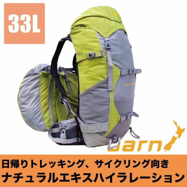 アーン (aarn) ナチュラルエキスハイラレーション L(NE)12486 送料無料
