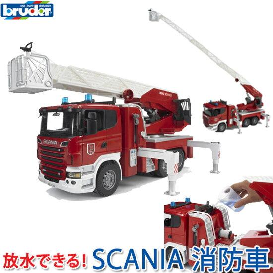 bruder buruda SCANIA消防車03590 Sanwa-Shopping