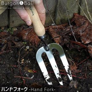 Burgon&Ball バーゴン&ボール Hand Fork ステンレス ハンドフォーク ガーデニング おしゃれ イギリス 英国 GTH-SHFRHS
