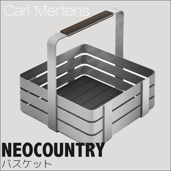 カールメルテンス CARL MERTENS NEOCOUNTRY バスケット 5525-1061 送料無料