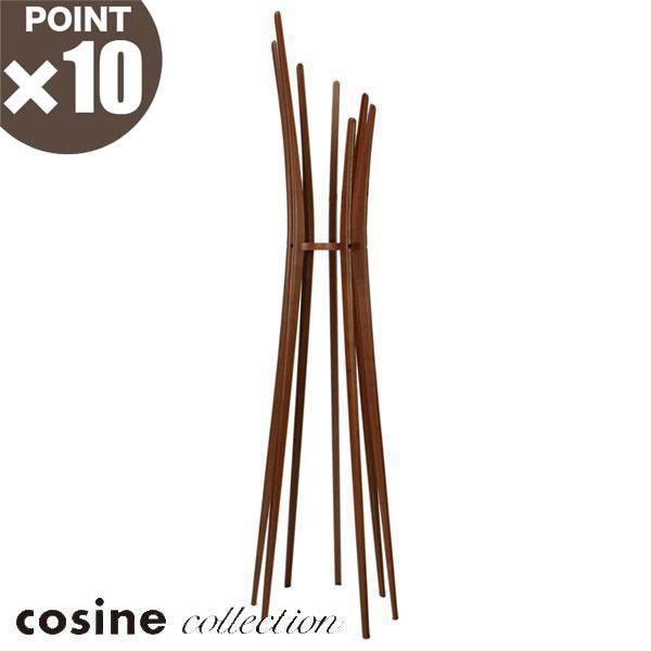 コサインコレクション cosine collection コートスタンド ブランチ ウォルナット C-600CW 送料無料
