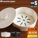 土鍋 IH対応 ギフト 素敵 おしゃれ かわいい セラミックジャパン Ceramic Japan 土鍋 19cm DN-190IH