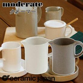 セラミックジャパン Ceramic Japan モデラートクリーマー OM-3-WH OM-3-GY
