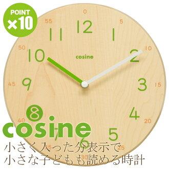 코사인 cosine 벽시계 아이 시계 메이플 CW-14 CM