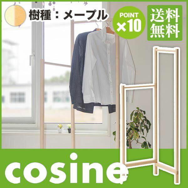 コサイン cosine コンビラック HR-03NM 送料無料