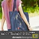 Nbss bag