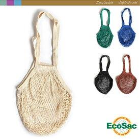 EcoSac (エコサック) EuroSacs(ショルダーユーロサック) shoulder-style Evergreen 3005-EG エコバック