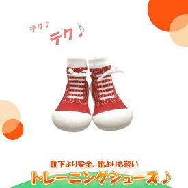 Baby feet Sneakers-Red (11.5cm) 4941746805596 誕生日 出産祝い 赤ちゃん ベビー 0歳 1歳 トレーニングシューズ ファーストシューズ ベビーシューズ 知育玩具