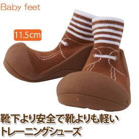 Baby feet Formal-Brown (11.5cm) 4941746807163 誕生日 出産祝い 赤ちゃん ベビー 0歳 1歳 トレーニングシューズ ファーストシューズ ベビーシューズ 知育玩具