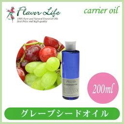 滋味生活FlavorLife葡萄種子油200ml 00463
