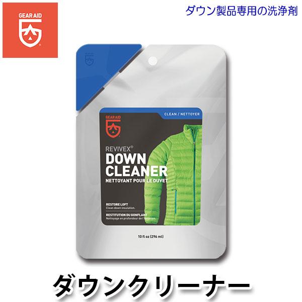 【世界で信頼されている補修剤】GEAR AID(ギアエイド) ダウンクリーナー 13016