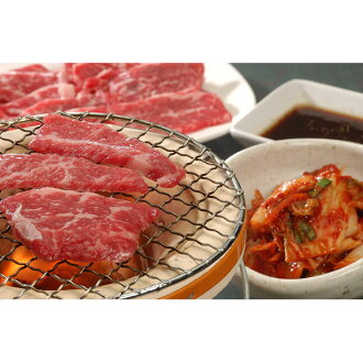 Saga Saga cow roasted meat (assorted gourmet gifts gift set midyear gift year-end present meat)