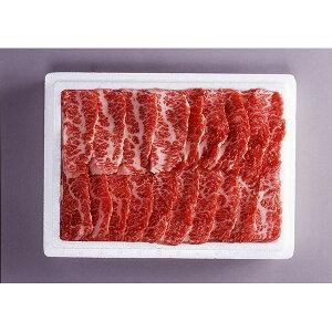 山形 米沢牛 焼肉(グルメ ギフト 詰め合わせ ギフトセット お中元 お歳暮 肉) (お歳暮 ギフト 2019 詰め合わせ セット 贈答 プレゼント お肉ギフト(ハム・肉・ソーセージ)) (お歳暮ギフト2019お