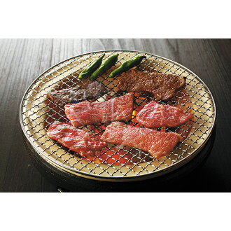 Wakasa, Fukui cow roasted meat (assorted gourmet gifts gift set midyear gift year-end present meat)