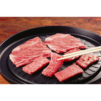 Hokkaido サロマ black cattle roasted meat (assorted gourmet gifts gift set midyear gift year-end present meat)