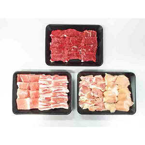 【BBQ】国産牛・豚・鶏 BBQセット(グルメ ギフト 詰め合わせ ギフトセット お中元 お歳暮) (お歳暮 ギフト 2019 詰め合わせ セット 贈答 プレゼント お肉ギフト(ハム・肉・ソーセージ)) (お歳暮