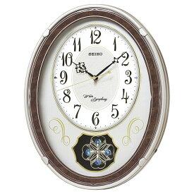 セイコー ウエーブシンフォニー 電波正時メロディ掛時計 AM259B S22001 ギフト 贈り物 内祝い ギフト プレゼント お返し お歳暮 お中元