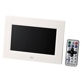 動画対応7型デジタルフォトフレームホワイトIPT-DF70S-WH S43501 ギフト 贈り物 内祝い ギフト プレゼント お返し お歳暮 お中元