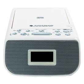 ANABAS CDクロックラジオ CD-RC150 S43506 ギフト 贈り物 内祝い ギフト プレゼント お返し お歳暮 お中元