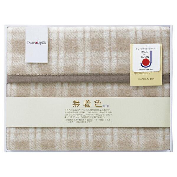 ディア・ジャパン 無着色アルパカ入りウール混綿毛布(毛羽部分) 524010S-3 079-T068 送料無料