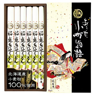 Prolongation of life hermitage Inaniwa after the fair udon Komachi -30N 174-T018
