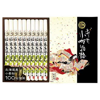 Prolongation of life hermitage Inaniwa after the fair udon Komachi -50N 174-T020