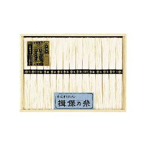 揖保乃糸 素麺ギフト BK-50S 174-T054 (お歳暮 ギフト 2019 詰め合わせ セット 贈答 プレゼント うどん・そば・麺類) (お歳暮ギフト2019麺類)