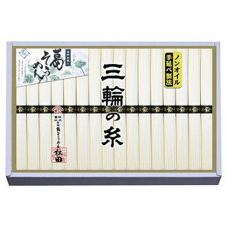 Thread NDY-20 174-T080 of three entering non-oil manufacturing method spreading by hand Kuzu, Yoshino