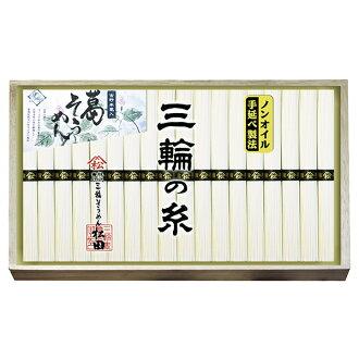 Thread NDY-30 174-T090 of three entering non-oil manufacturing method spreading by hand Kuzu, Yoshino