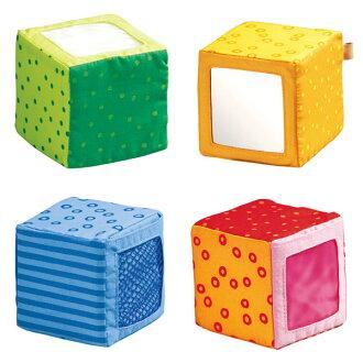 And hubba HABA fabric blocks close days Quartet HA1023 05P24Oct15