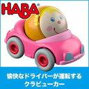 Ha302038