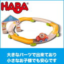 Ha302057