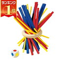 ボードゲーム ハバ HABA 【正規品】 スティッキー HA4923 【あす楽対応】 Zitternix 知育玩具 パーティーゲーム テー…