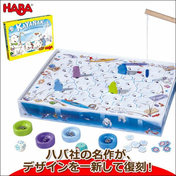 ハバ HABA カヤナック HA7146 知育玩具