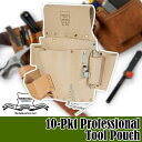 ヘリテージレザー Heritage Leather 10-Pkt Professional Tool Pouch 腰袋 HL500 送料無料