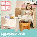 Cl desk