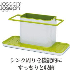 ジョゼフジョゼフ JosephJoseph キャディ ラージ ホワイト/グリーン 850499