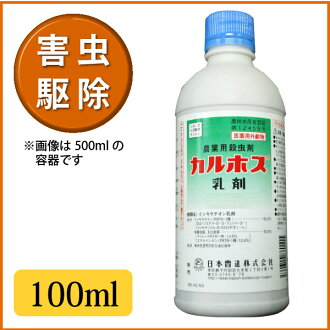 Japan soda co. cargos emulsion 100 ml 3102353