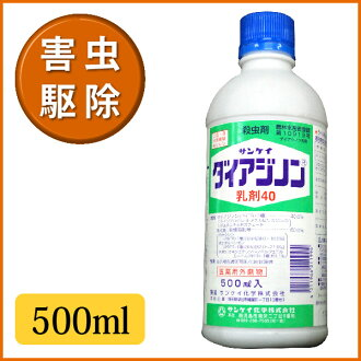 Sumitomo Chemical Co., Ltd. Diazinon emulsion 40 500ml 3154286 05P23Sep15
