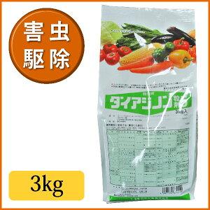 芝生 殺虫剤 ダイアジノン粒剤5 3kg 3984026