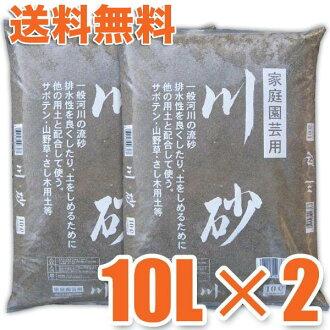 Kanuma Kosan sand 10L×2 4941518006367