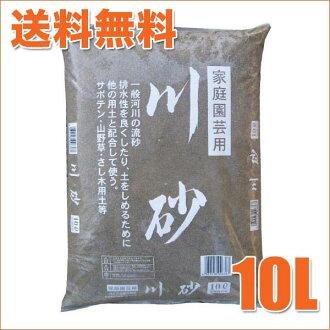Kanuma Kosan sand 10 l 4941518006367