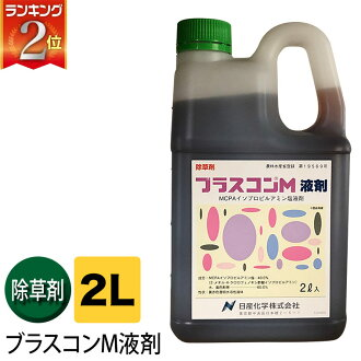 Nissan chemical industries, Ltd. his M liquid 2 l 4957919661678