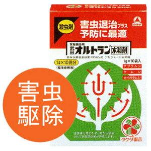 芝生 殺虫剤 GFオルトラン水和剤5g×8 4975292030447