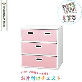 マツダ紙工業 整理タンス お片付けチェスト 3段仕様 ピンク finishingchest3-PK