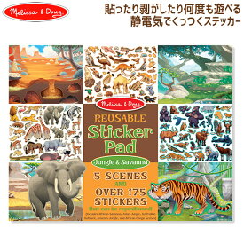 Melissa&Doug(メリッサ&ダグ) ステッカーパッド 野生動物 MD30502 セット おもちゃ 知育玩具 男の子 女の子 2歳 3歳 4歳 学習トイ 学習