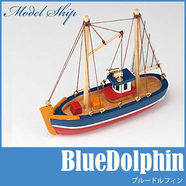 あおぞら(AOZORA) MODEL SHIP 12 ブルー ドルフィン(Blue Dolphin) 木製 模型 船 BlueDolphin