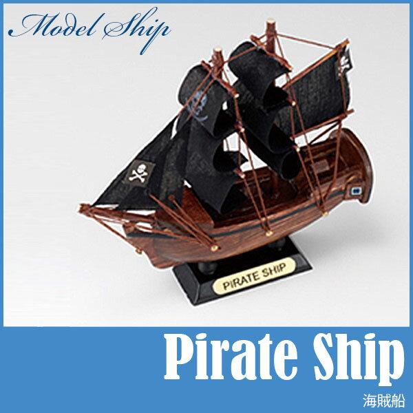 あおぞら(AOZORA) MODEL SHIP 12 海賊船(Pirate Ship) 木製 模型 船 PirateShip【あす楽対応】