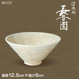 長谷園 石灰 飯碗 平 NIM-03