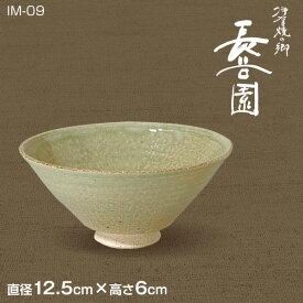 長谷園 土灰 飯碗 平 NIM-09